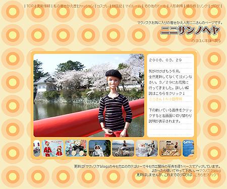 20080501-03.jpg