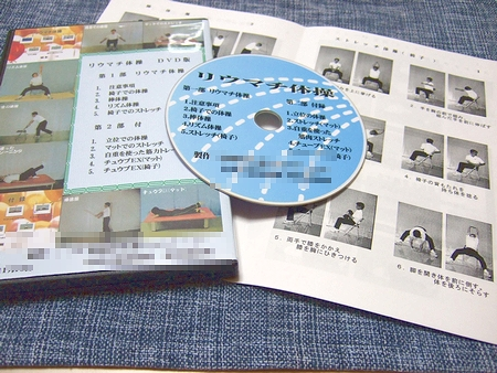 20080801-02.jpg