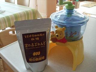 頂き物のコーヒーと夏の助っ人カキ氷機の無縁のツーショット