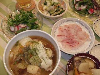 パパ故郷の味:お雑煮再現