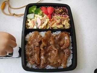 豚の生姜焼き弁