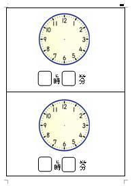 tokei-2.jpg
