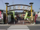 20080608J.jpg