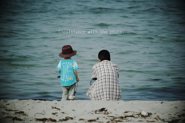 海と僕と...