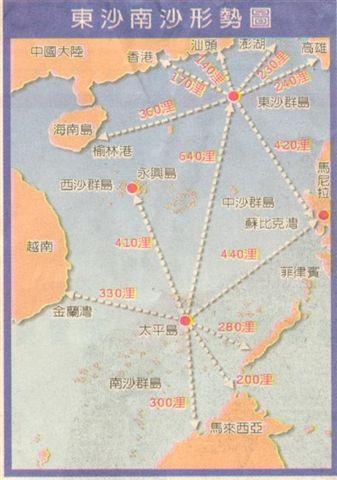 東沙地図2
