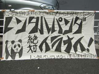 20080611_103109.jpg