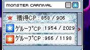 Cp2000越
