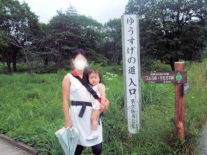 20080720_04.jpg