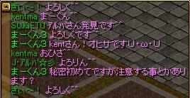いざ王宮1