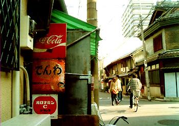 nakazaki1-tabacoF.jpg