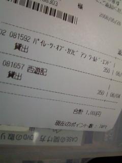 20080528155411