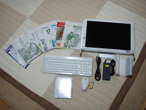 P6220240.jpg