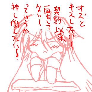 """こんなんばっかだけどアリス大好きだ"""""""