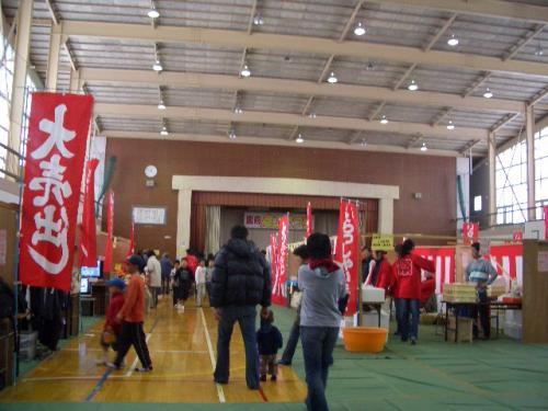 国府の産業祭