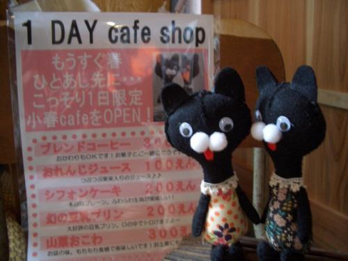 1DAY Cafe Shop