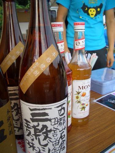 温泉津の夏祭