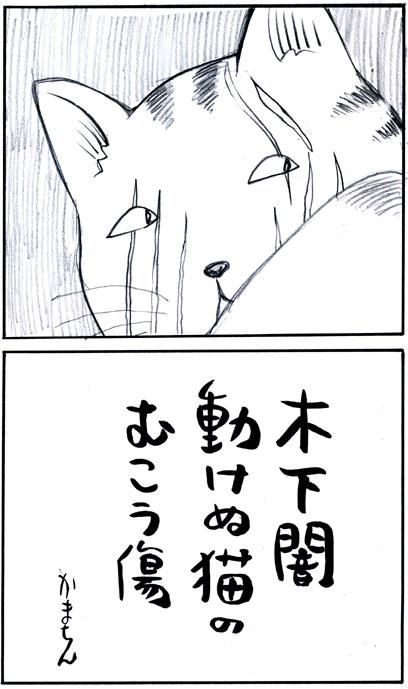 超した闇2