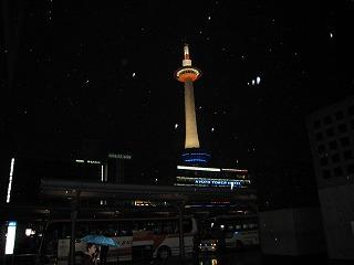 京都タワー(夜)