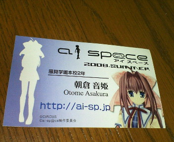 ai-sp.jpg