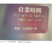 061021_131528_ed.jpg