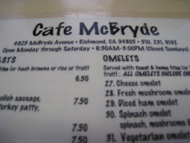 Cafe McBryde