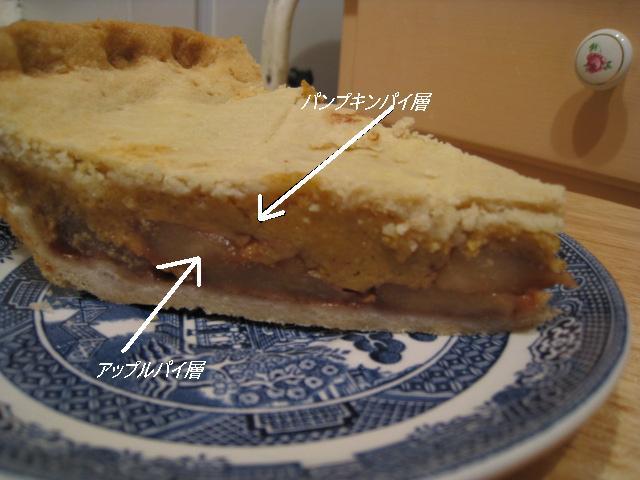 pumpkinapplepie4.jpg