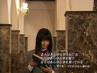 真野 恵里菜 ベリキュー!