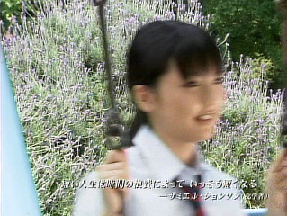 真野恵里菜 ベリキュー!