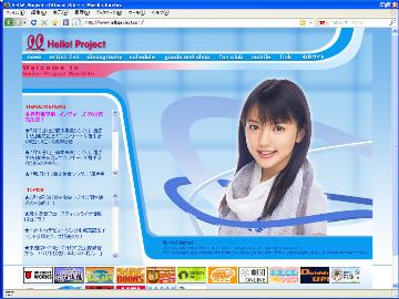 オフィシャルサイト 真野恵里菜