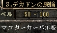 08040907.png