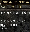 08050609.png