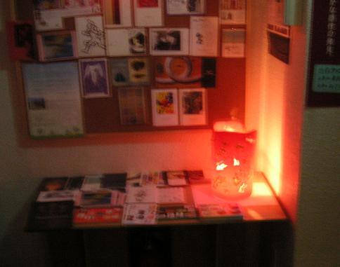 ギャラリー玄関2