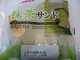 machasa-.jpg
