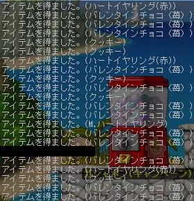 m23.jpg