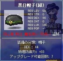 20051215152552.jpg