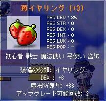 20051215152730.jpg