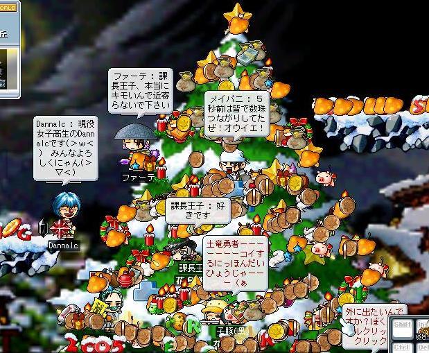 クリスマス祭り
