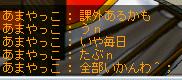 Maple4649.jpg