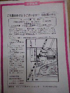 コピー (1) ~ PA0_0007