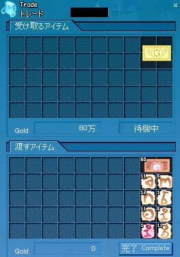 050806.jpg