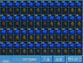 050807.jpg