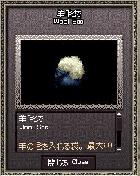 050812.jpg