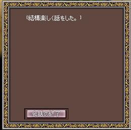 051410.jpg
