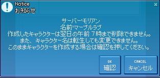 a061204.jpg