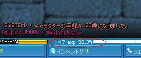 a071402.jpg