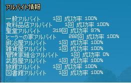 a080704.jpg