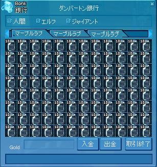 a080708.jpg