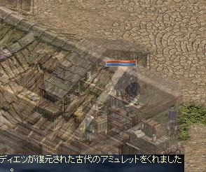 古代あみゅ
