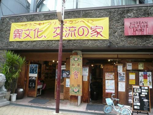 市川千太郎 237