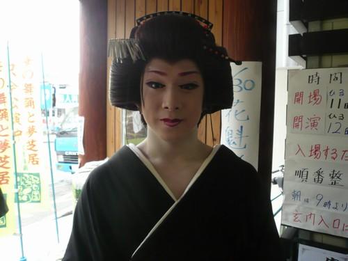 劇団九州男 7 297